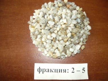 Купить кварцевый песок для фильтра