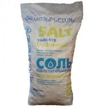 Соль гранулированная Мозырьсоль