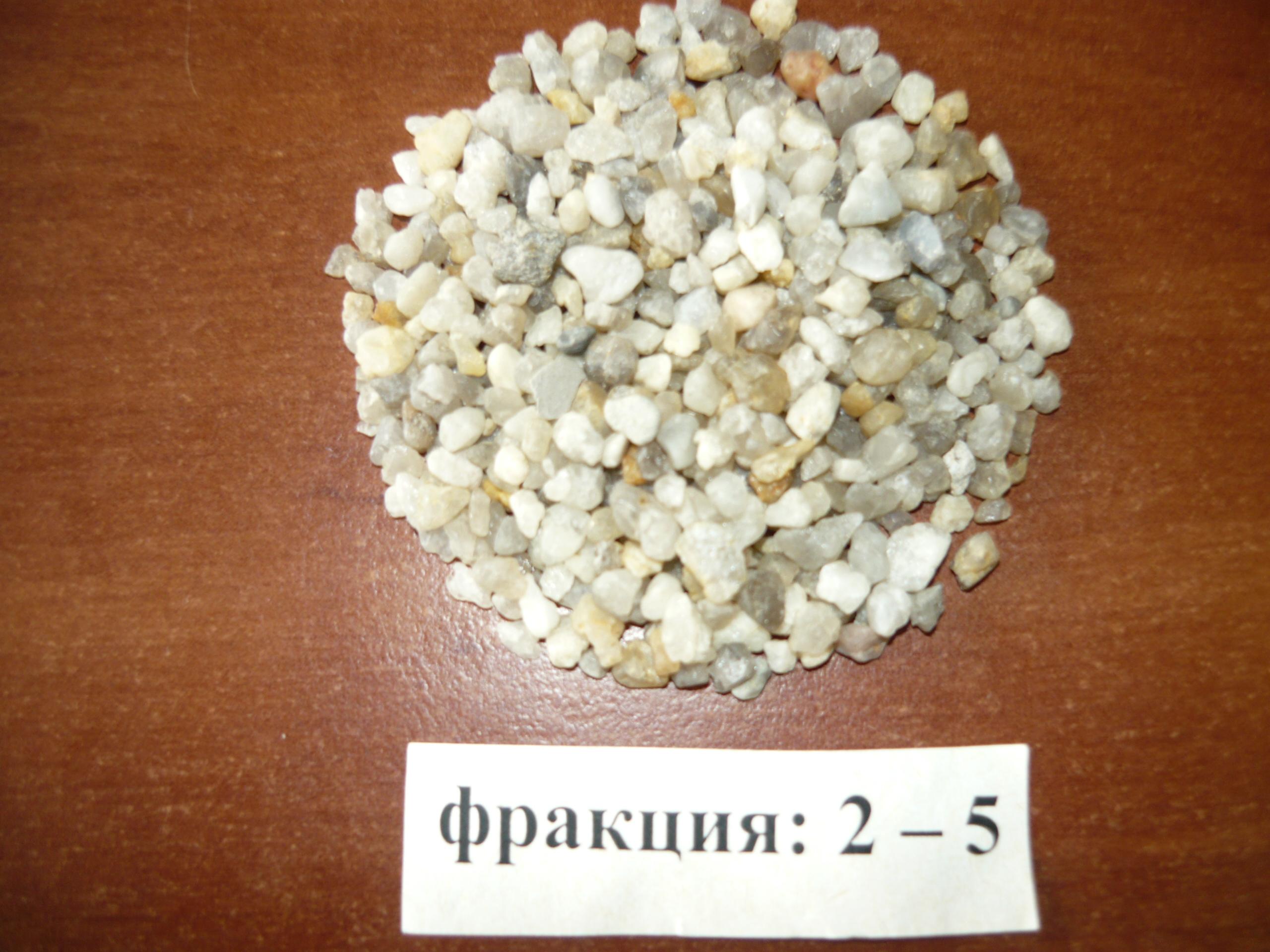 Крупный кварцевый песок для фильтра