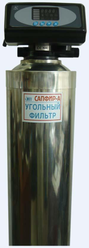 Сорбционный угольный фильтр