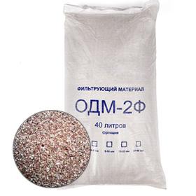 Фильтрующий материал ОДМ 2Ф
